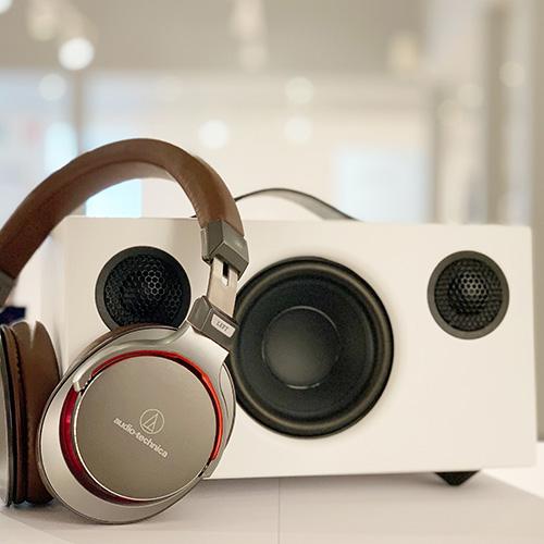 Sommarkampanj för alla ljud- och musikintresserade!