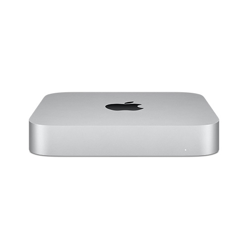 Mac mini. Nu med Apple M1-chippet.